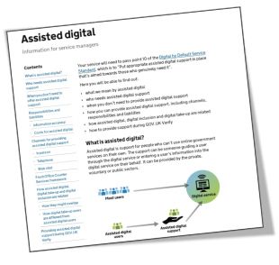 Assisted digital service manual screenshot